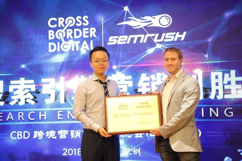 congraduate to our partnership with SEMRush!